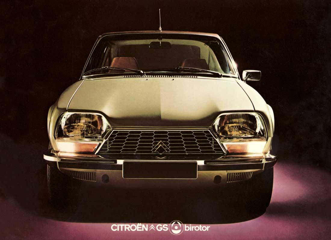 GS Birotor 1973 face avant