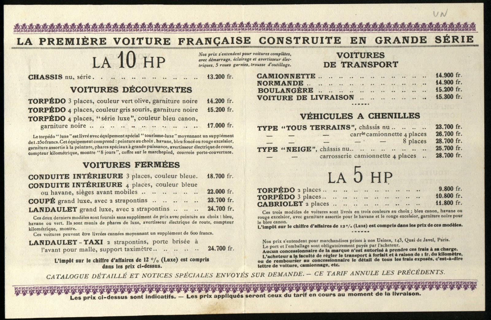 Прайс-лист 5 HP (1924г.)